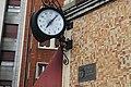 Reloj calle Real Oviedo.jpg