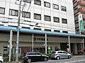 Resona Bank Setagaya Branch.jpg