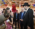 Reuven Rivlin visiting the Chief Rabbis of Israel in their Sukkoth, October 2017 (0818).jpg