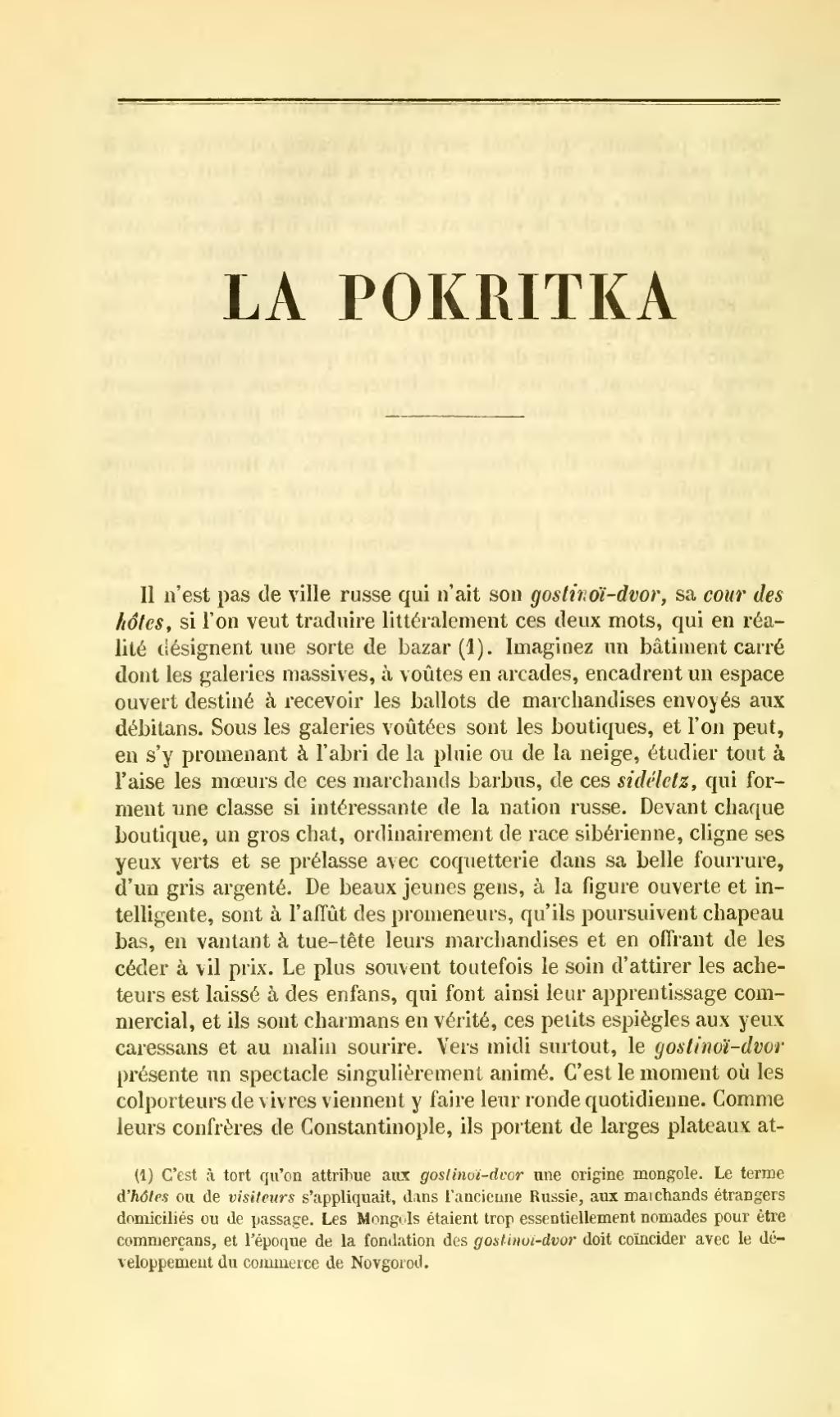 Page revue des deux mondes 1856 tome for Portent of passage 6