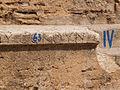 Roman ruins Lake Ohrid Macedonia (3940291940).jpg
