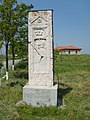Romania-Histria (ancient city) 2008x.jpg