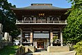 Romon (two-storied gate) of Dainen-ji Temple in Inashiki city,Ibaraki prefecture.jpg