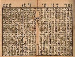 Sayings of Confucius