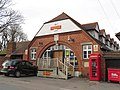 Royal Mail Delivery Office, Goring on Thames - geograph.org.uk - 1321225.jpg