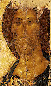 Christ the Redeemer (1410s, by Andrei Rublev).