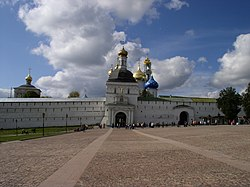 Russia-Sergiev Posad-Troitse-Sergiyeva Lavra-Close Outside-2.jpg