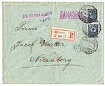 Russia 1914-01-31 R-cover.jpg