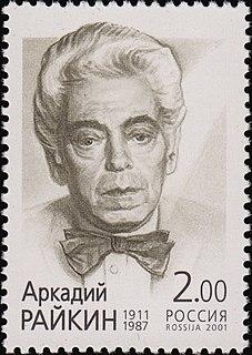 Arkady Raikin Soviet actor