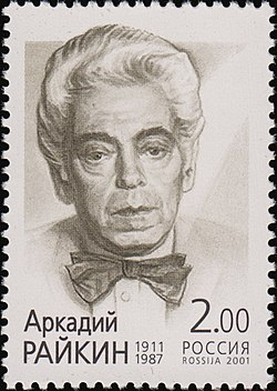 Russia stamp 2001 № 712.jpg