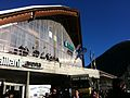 Südtribüne.vailant.arena.davos.outside.jpg