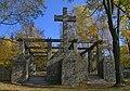 Sękowa, cmentarz wojenny nr 80 (HB1).jpg