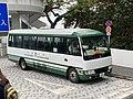 SC4919 HKU 2 26-05-2020.jpg