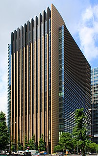 Category:Sumitomo Mitsui Banking Corporation Head Office Building (2010) Wikimedia Commons