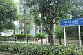 SZ 深圳 Shenzhen 南山區 Nanshan District 科技南路 Keji South Road name sign June 2017 IX1.jpg