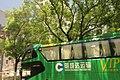 SZ 深圳 Shenzhen bus M299 view 南山區 Nanshan District July 2017 IX1 94.jpg