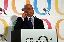 Saeb Erekat. New York, December 2015 (23171546813)
