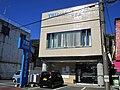 Sagami Shinkin Bank Yamakita branch.jpg