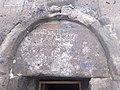 Saint Sargis Monastery of Ushi 020.jpg