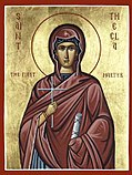 Saint Thecla, the first martyr.jpg