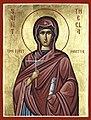 Saint Thecla, the first martyr.jpg