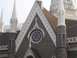http://upload.wikimedia.org/wikipedia/commons/thumb/8/84/Salt_Lake_Assembly_Hall_Star_of_David.jpg/250px-Salt_Lake_Assembly_Hall_Star_of_David.jpg