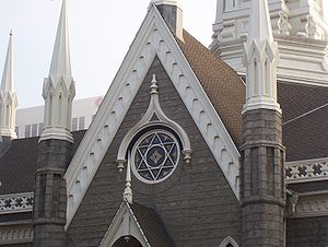 Hexagram - Star of David on the Salt Lake Assembly Hall