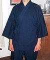 Samue-worn-2006.jpg