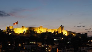 Samuel's Fortress, Ohrid - Image: Samuil's Fortress in Ohrid (Самуилова тврђава у Охриду)
