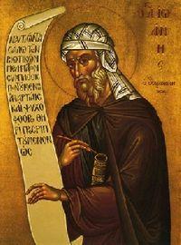 Sankt Johannes av Damaskus