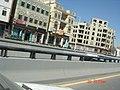 Sana'a, Yemen - panoramio.jpg