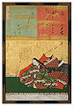 Sanjūrokkasen-gaku - 22 - Kanō Naonobu - Kodai no Kimi.jpg