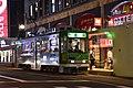 Sapooro Tram 3300 Tankukoji 2017-07-09.jpg