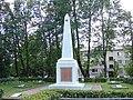 Sarkanās armijas brāļu kapi Dagdā, (162 kritušie WWII), Dagda, Dagdas novads, Latvia - panoramio.jpg