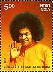 Sathya Sai Baba 2013 stamp of India.jpg
