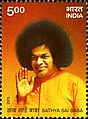 Sathya Sai Baba 2013 stamp of India.jpg