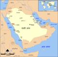 Saudi Arabia map yanbu.png
