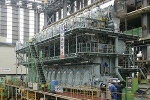 MAN Diesel & Turbo - MAN marine engine