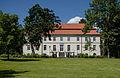 Schloss Ovelgönne Rückseite.jpg