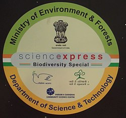 Science express bs1.jpg