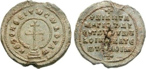 Seal of Niketas, commander of the Imperial Fleet