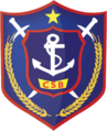 Seal of Vietnam Coast Guard.png
