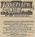Season pass Riverview Park Chicago 1927.JPG