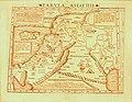 Sebastian Münster, Ptolemy. TABVLA ASIAE IIII on verso QVARTA ASIAE tabula continet Cyprum, Syriam, Palestinam. Basel; Henricus Petri. 30 x 39 cm. 1545.jpg