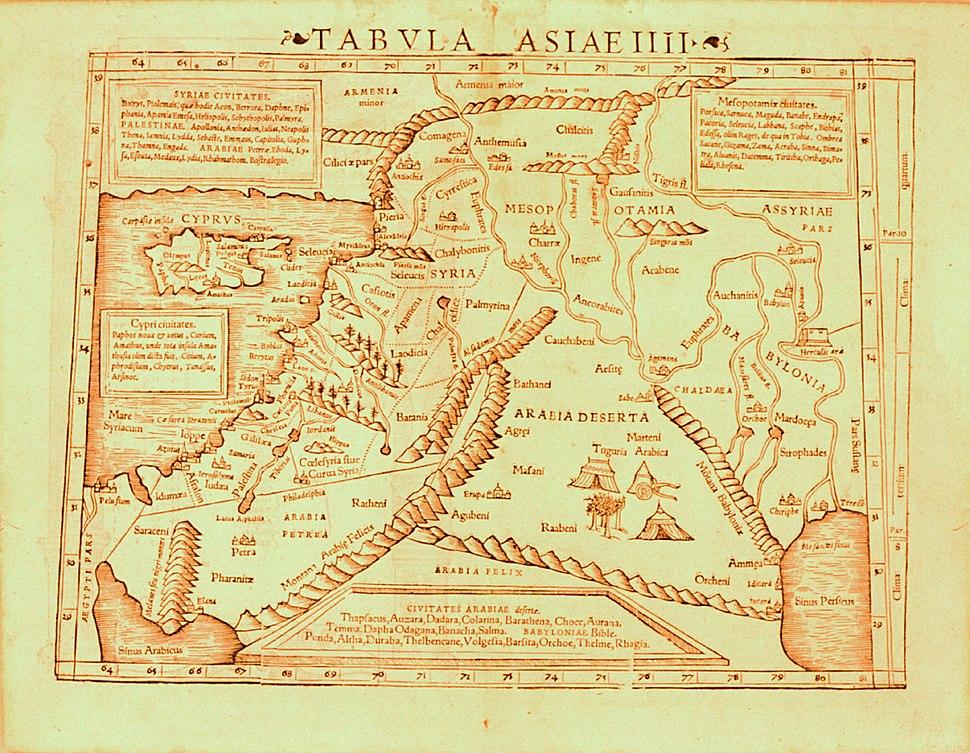 Sebastian Münster, Ptolemy. TABVLA ASIAE IIII on verso QVARTA ASIAE tabula continet Cyprum, Syriam, Palestinam. Basel; Henricus Petri. 30 x 39 cm. 1545
