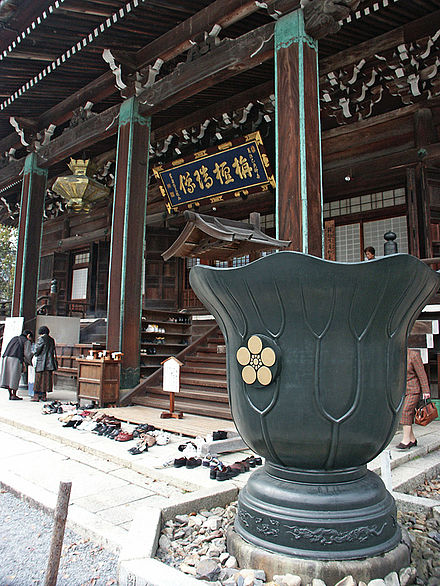 Seiryo-ji, a temple in Kyoto, was once a villa of Minamoto no Toru (d. 895), a prominent member of the Saga Genji Seiryoji0332.jpg
