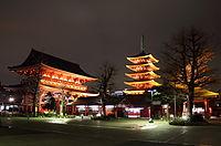 Sensoji at night.JPG