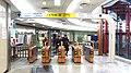 Seoul-metro-629-Noksapyeong-station-gate-20181126-161408.jpg