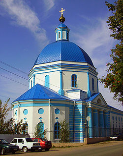 Sergach Church.jpg
