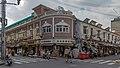 Shanghai - Xinyongan Road and Yongan Road - 0001.jpg